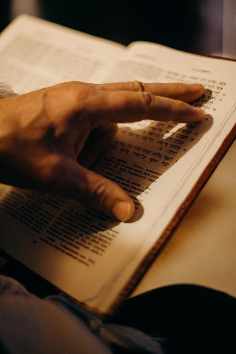 Image: why-study-the-biblical-languages